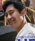 【日本語字幕】映画『プレゼント』予告動画