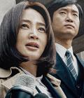 映画『国家が破産する日』予告編