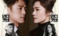 4月スタート!チ・ジニ&キム・ヒョンジュ、そしてヨン・ウジン主演ドラマ『アンダーカバー』♪