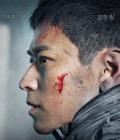 映画『人狼』ポスター
