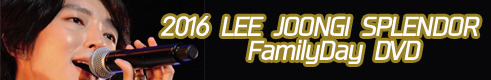 イ・ジュンギ「2016 LEE JOONGI SPLENDOR FamilyDay」DVD再販売!